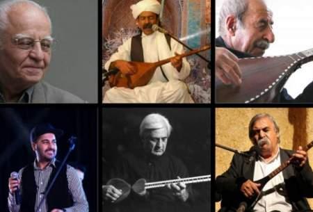 کدام موسیقیدانها در سال ۹۸ فوت شدند؟