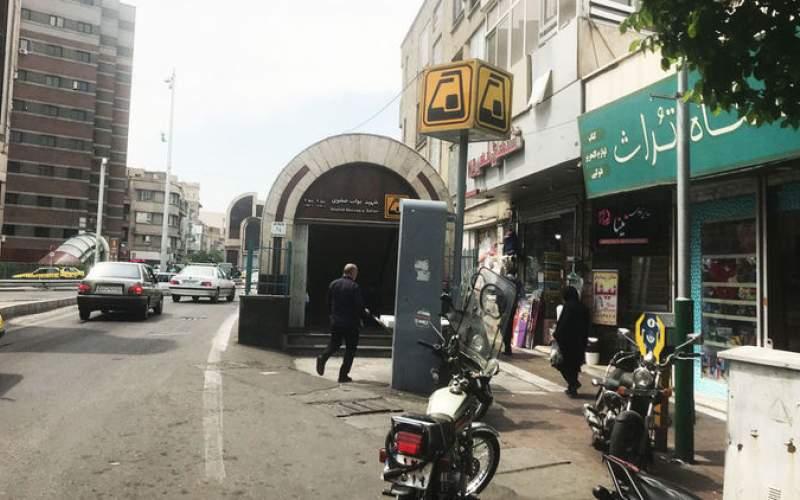 مترو تهران تعطیل نمی شود، محدود میشود