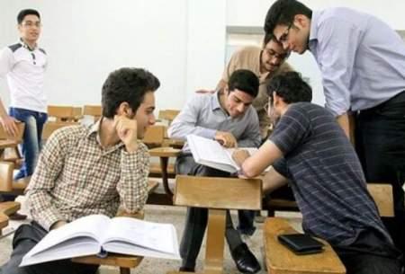 بررسی سناریوهای آغاز به کار دانشگاهها