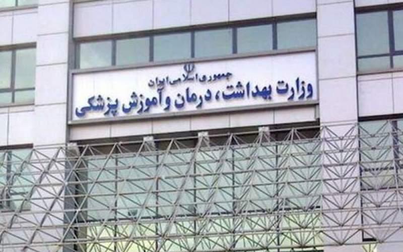 وضعیت دانشگاههای علوم پزشکی تعیین شد