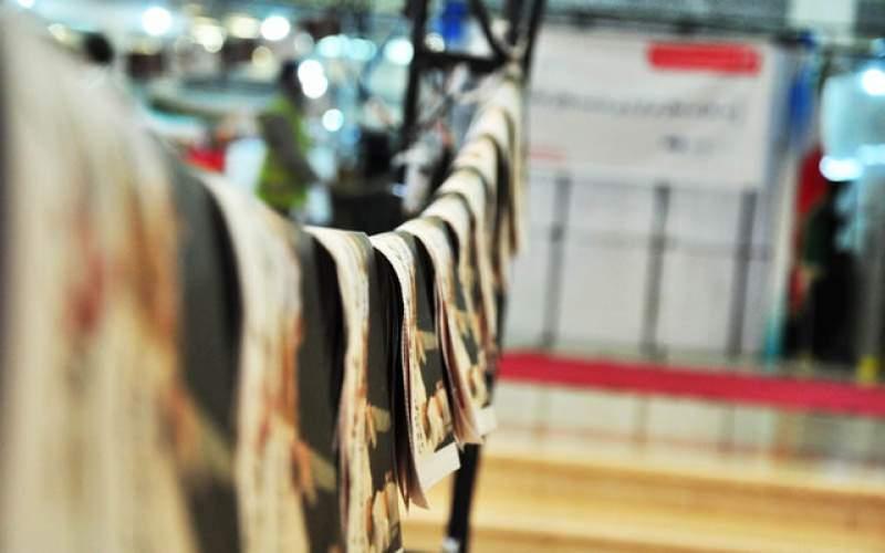توضیحات ارشاد درباره توقف انتشار روزنامهها