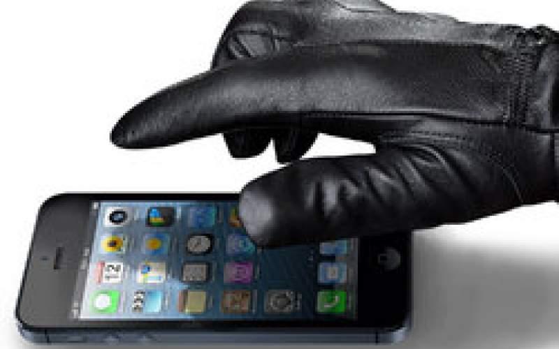 مجازات سرک کشیدن به تلفن همراه چیست