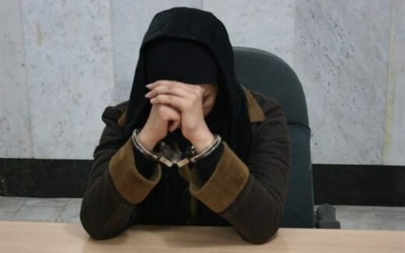 زنی بافروش داروی تقلبی ضدکرونا گوشبٌری کرد