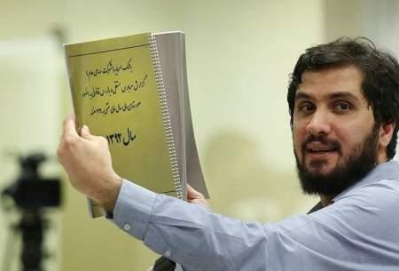 ماجرای پرونده جنجالی داماد وزیر دولت روحانی