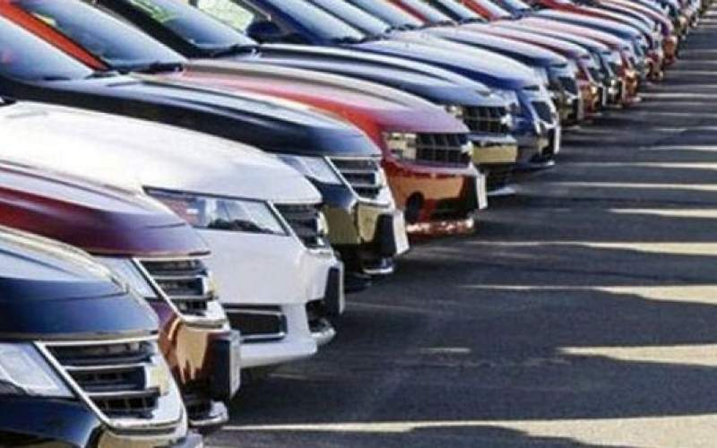 سرنوشت خودروهای وارداتی چه شد؟