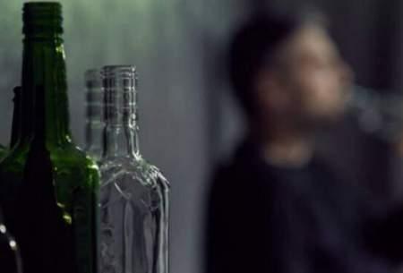 افزایش آمار مرگ ناشی از مصرف الکل