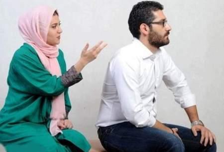 سرزنش کردن همسر چه عواقبی دارد؟