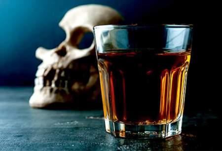 به آمار مرگ و میر مسمومیت الکلی توجه کنید