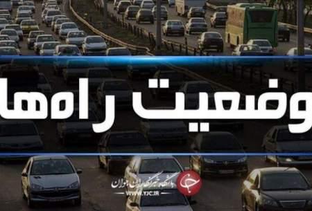 آخرین وضعیت ترافیکی جادههای ایران