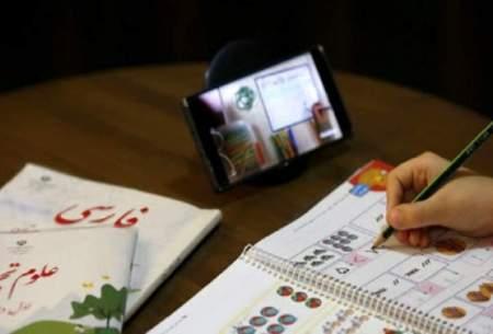 داستان تلخ فقر،آموزش مجازی و اپلیکیشن شاد