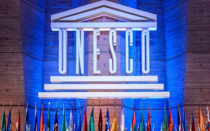 اجلاس میراث جهانی یونسکو به تعویق افتاد