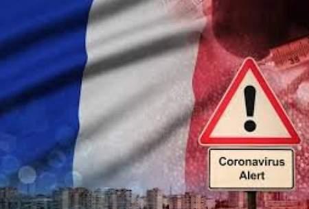 نزدیک به ۲۱ هزار قربانی کرونا در فرانسه