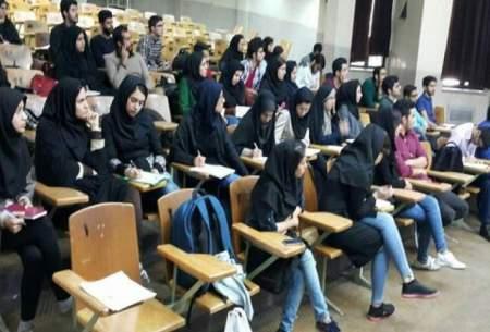 زمان بازگشایی دانشگاهها اعلام شد