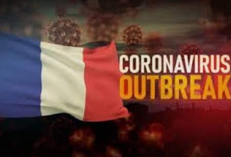 قربانیان کرونا در فرانسه از مرز ۲۳ هزار تن گذشت