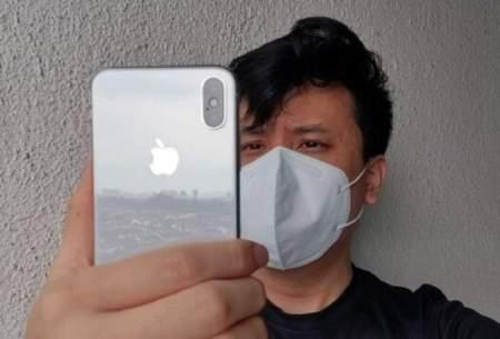 اپل باز کردن قفل آیفون با ماسک را ممکن میکند