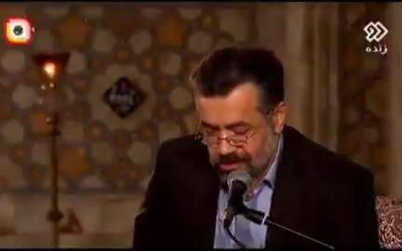 توضیحات محمود کریمی درباره حواشی اخیر