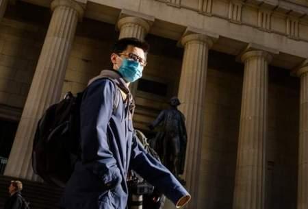 دانشگاههای شانگهای بازگشایی شدند