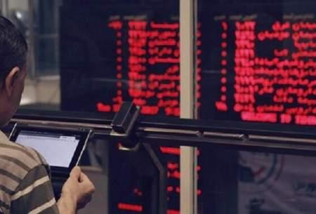توقف معاملات شستا در بورس