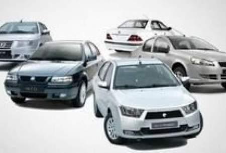 قیمتگذاری خودرو رد شد