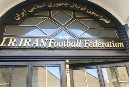 چه کسی در فدراسیون فوتبال تک روی میکند؟