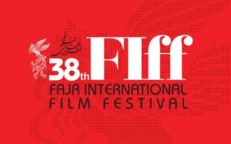 جشنواره جهانی فیلم فجرامسال برگزار نمیشود