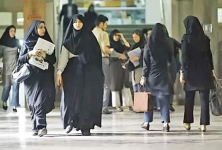 احتمال بازگشایی دانشگاهها بعد از ماه رمضان