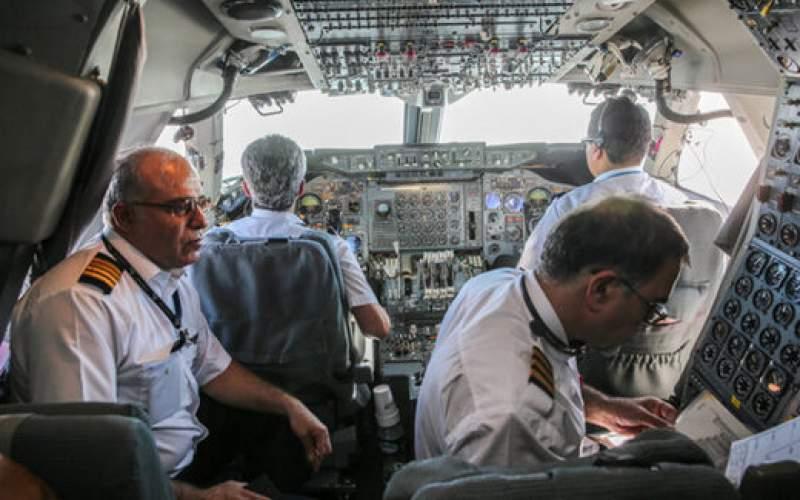 خلبانان در شرایط کرونایی چقدر حقوق میگیرند