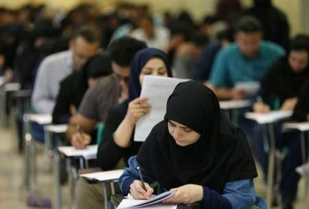 امتحانات پایان ترم دانشگاهها چگونه برگزار میشود