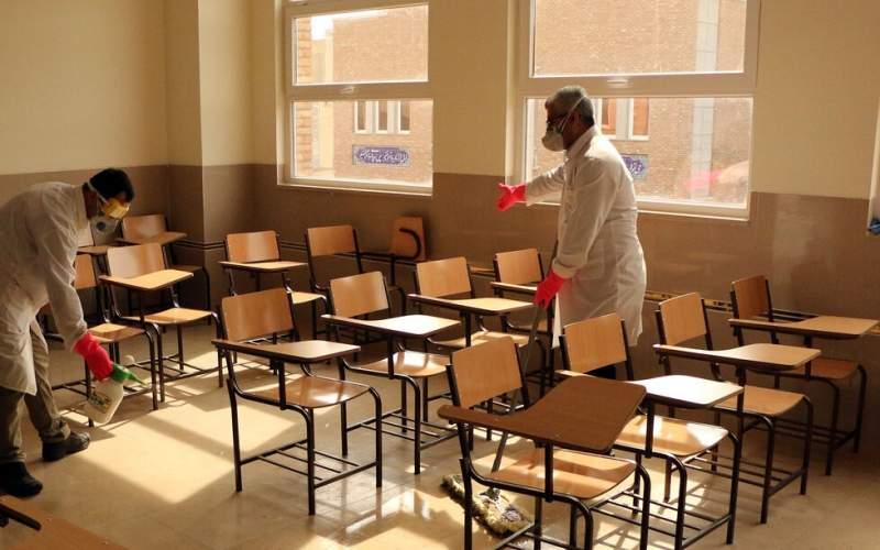 بازگشایی کلاسهای درس در سایه ترس