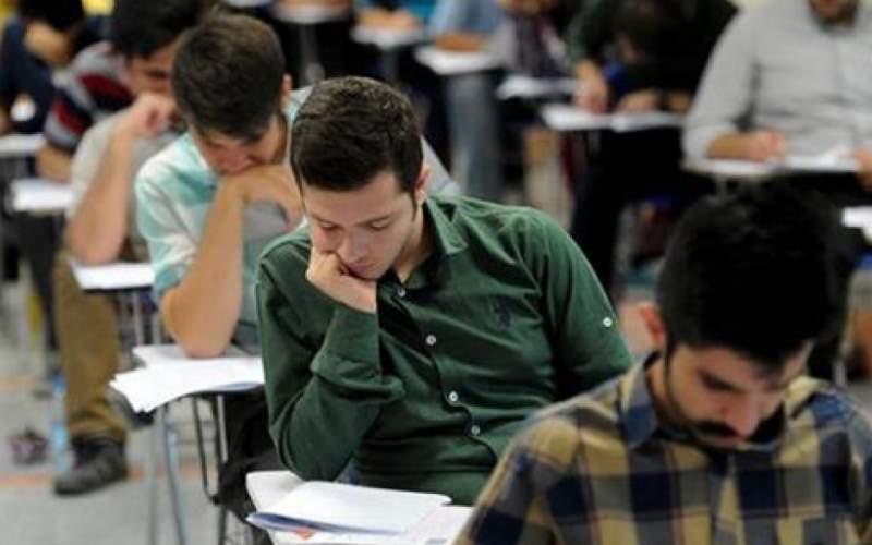 اگر اجباری نباشدامتحانات حضوری نخواهیم داشت