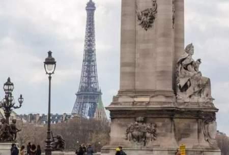 ثبت کمترین نرخ تورم فرانسه در ۴ سال اخیر