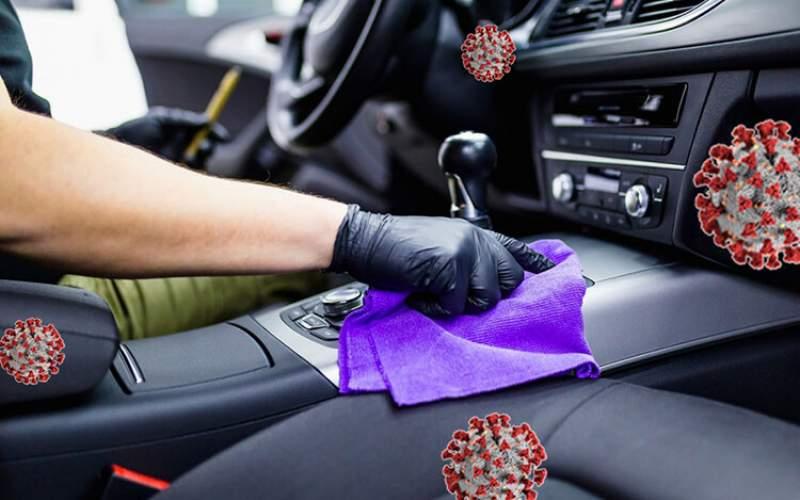 گرمای داخل خودرو باعث ضدعفونی میشود؟