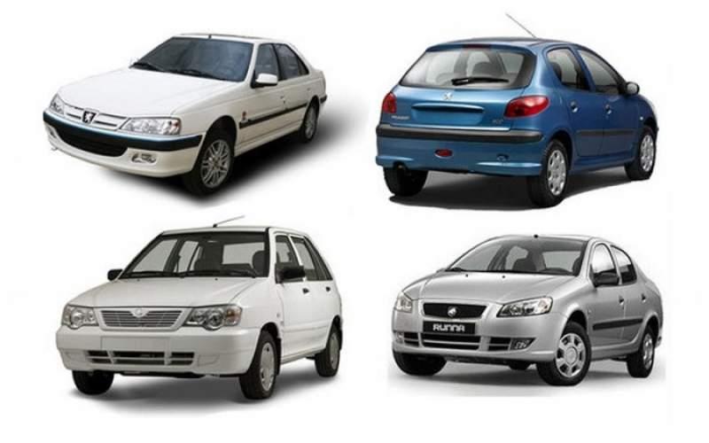 آغاز فروش فوقالعاده خودرو با قیمتی نامعلوم!