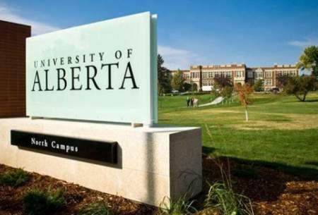 دانشگاه آلبرتا ترم پاییز را آنلاین برگزار میکند