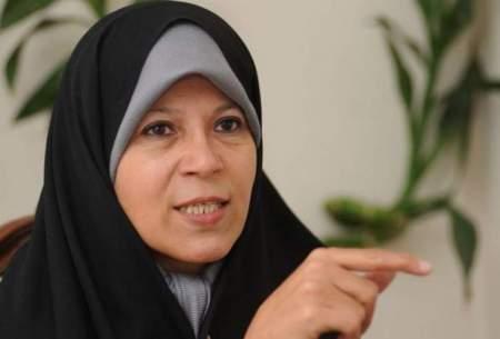 فائزه هاشمی: پدر رومینا باید چند بار قصاص شود