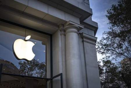 چالش جدید اپل برای ایرانیها