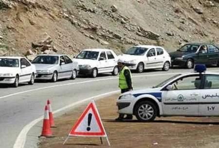اعلام محدودیتهای ترافیکی تعطیلات پایان هفته