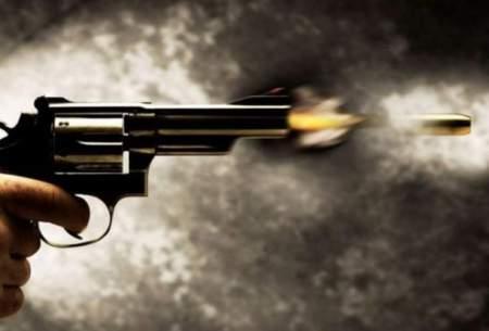 ماجرای شلیک مرگبار با هدیه لاکچری