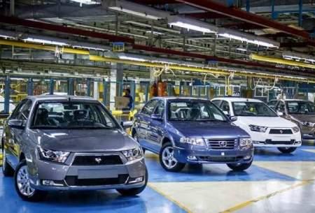آمار ثبت نامیهای فروش ۴محصول ایران خودرو