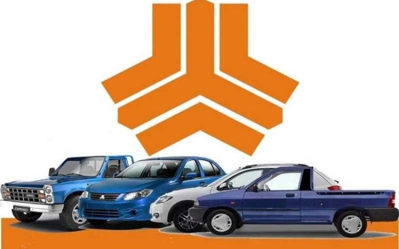 قرعه کشی خودروهای سایپا
