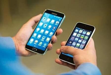 سیمکارت دوم گوشی را چطور فعال کنیم؟