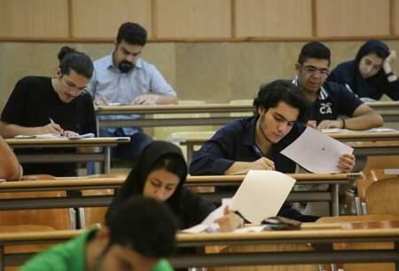 دستورالعمل بهداشتی دانشگاه آزاد برای امتحانات