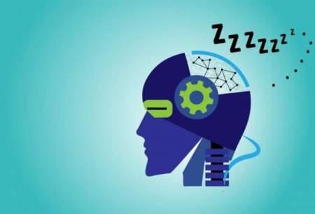 مغزهای مصنوعی هم به خواب نیاز دارند!