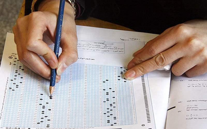 برگزاری دو آزمون دانشگاه آزاد در آخر هفته