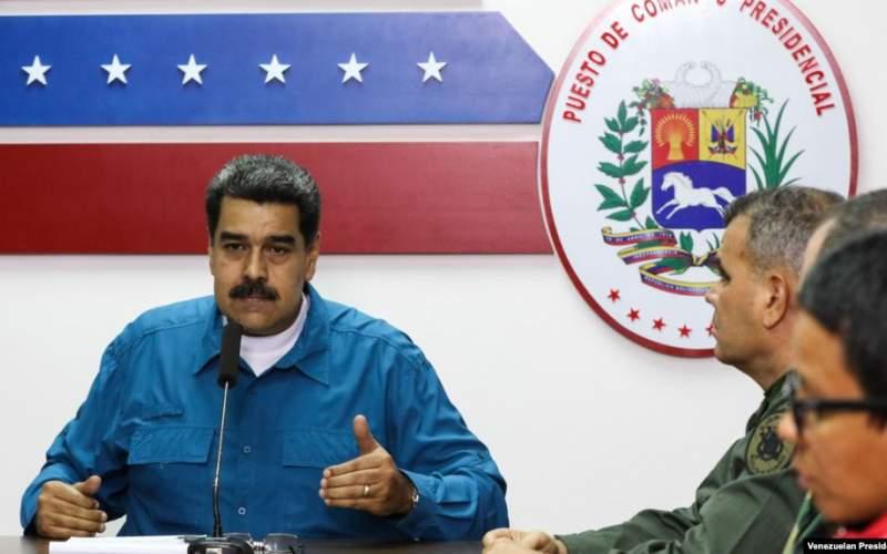 اعتراض ونزوئلا به دستگیری تاجر راهی ایران