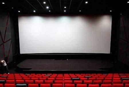 آیا سینماها از اول تیرماه باز میشوند؟