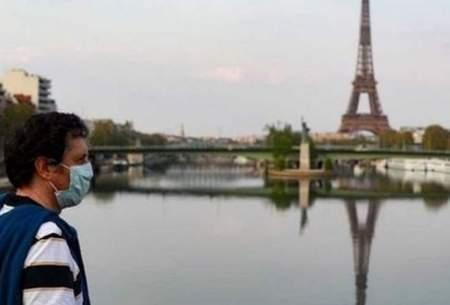 کاهش چشمگیر آمار قربانیان کرونا در فرانسه