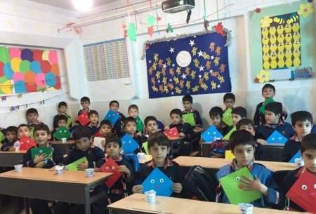 بیشتر مدارس استان تهران دوشیفته شدند
