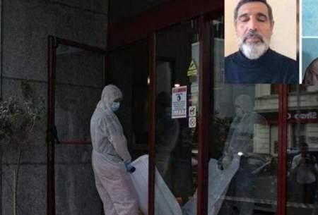 «قاضی منصوری» توسط یک باند مخوف داخلی به قتل رسیده است