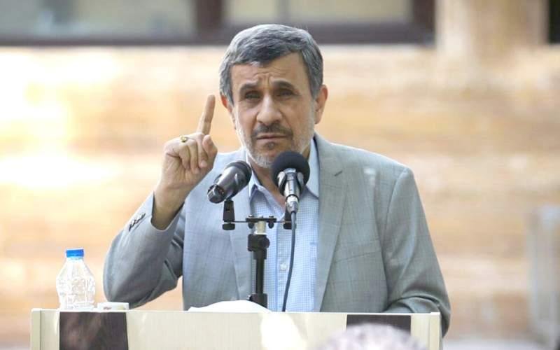 احمدینژاد: میخواهند یک قرارداد ۲۵ساله با چین منعقد کنند و هیچکس هم خبر ندارد!